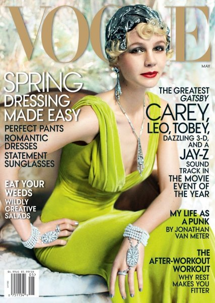 Carey-Mulligan-Vogue-US-May-2013-Issue-Cover